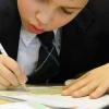 Конкурсы Школьной Лиги Роснано 5 апреля - 10 мая